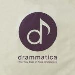 Drammatica Samples Released