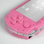 PSP Firmware Update 3.95 Details